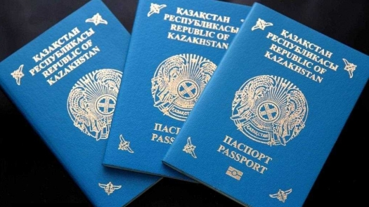 """Казахстанский паспорт признан самым """"сильным"""" в ЦА"""