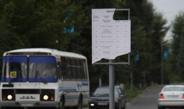 Деньги на ветер: в Усть-Каменогорске не собираются менять поврежденные таблички на остановках