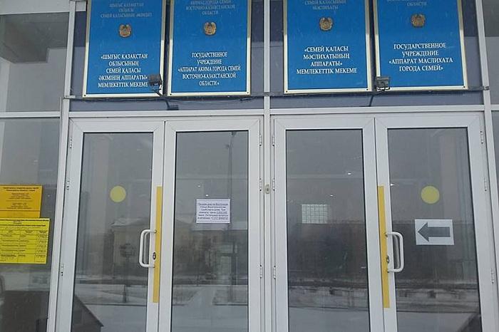 Житель Семея разместил частное объявление прямо на дверях городского акимата