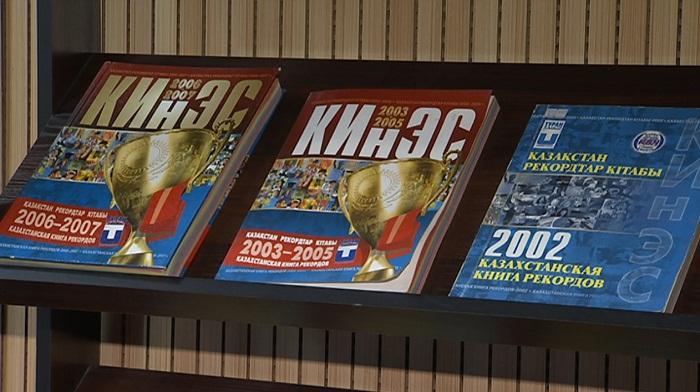 1654 уникальных факта включила новая Казахстанская книга рекордов