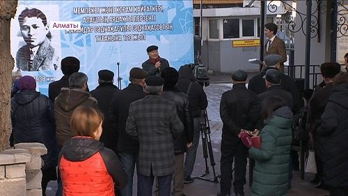 Мемориальную доску памяти Жанайдара Садуакасова установили в Алматы