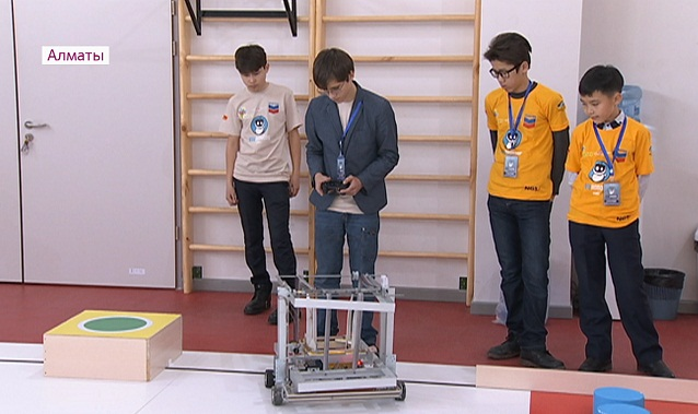 Соревнования по робототехнике среди школьников проходят в Алматы