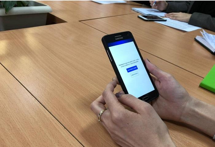 Мобильное приложение для людей с ВИЧ презентовали в Алматы
