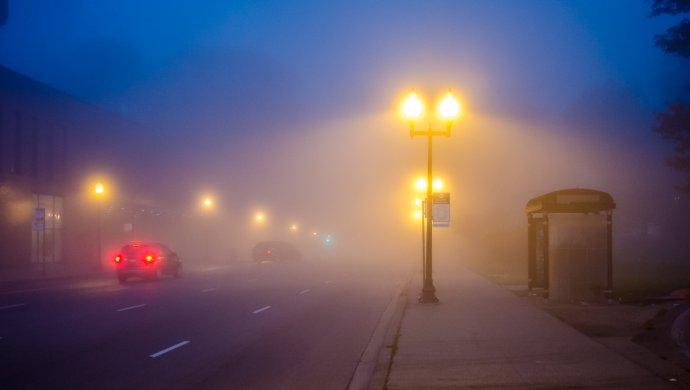 Синоптики рассказали, когда закончится туман в Алматы