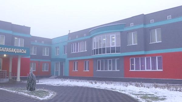 Поликлинику и детсад открыли в новых районах Алматы