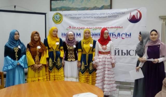 Лучших келинок определили в Павлодаре