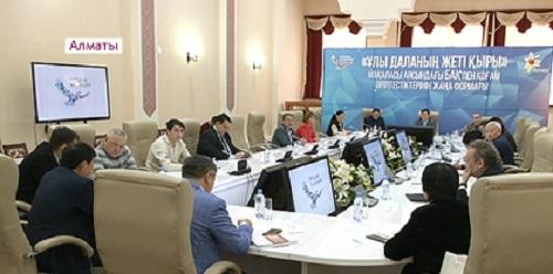 Пособия об истории Казахстана на иностранных языках предлагают выпускать ученые