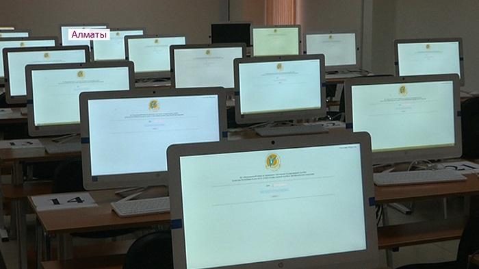Новые условия приёма для алматинских госслужащих