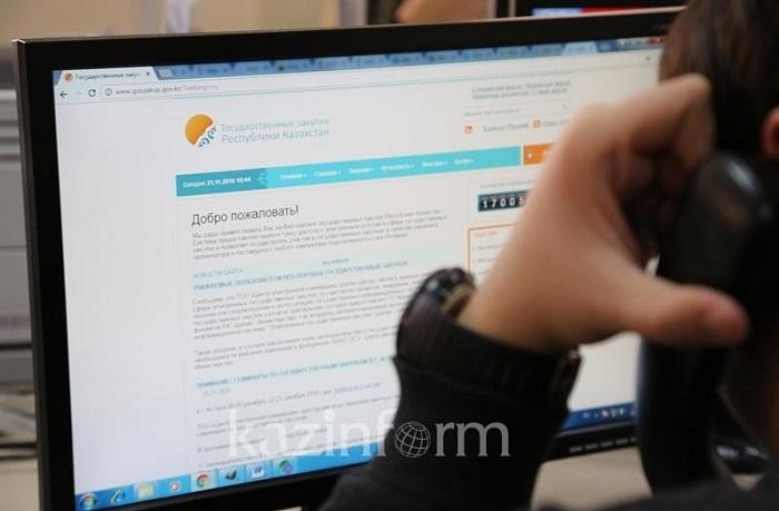 Веб-портал госзакупок станет платным с 1 января 2019 года