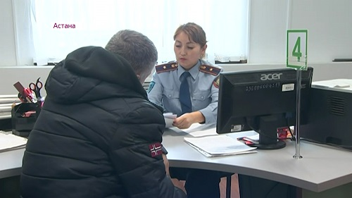 Около полумиллиона казахстанцев живут без удостоверений и паспортов