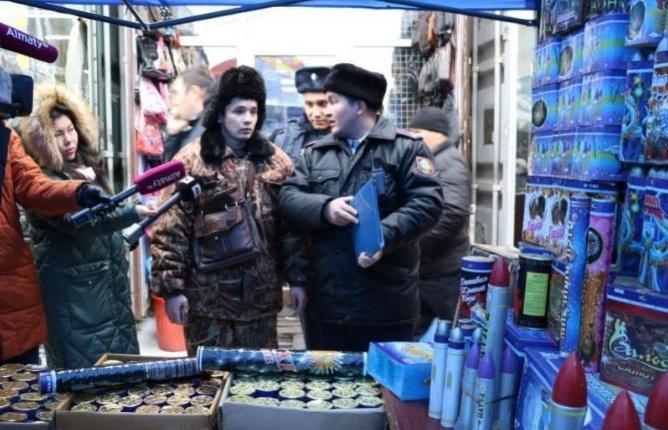 Хлопушки и петарды изымают у продавцов-нелегалов в Алматы