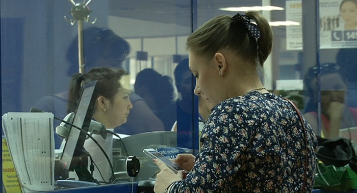 Население Казахстана сильно «закредитовано» - Нацбанк