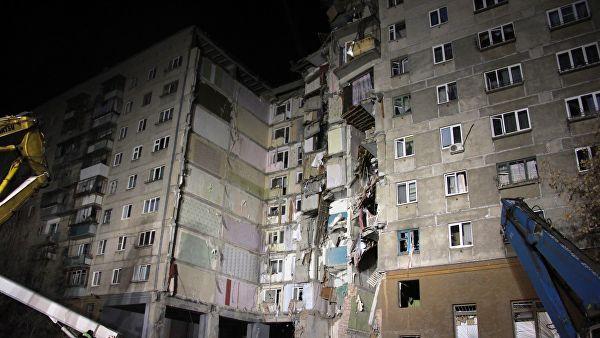 В Магнитогорске опознали тела всех погибших при взрыве газа