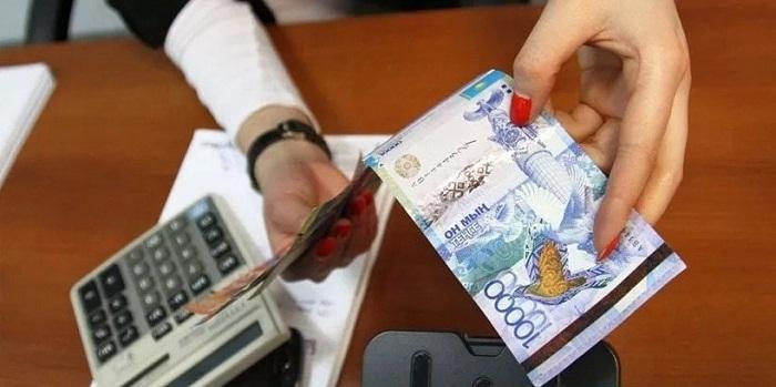 Ревизию назначенной базовой пенсии проведут в Казахстане