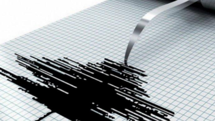 В 111 километрах от Алматы зафиксировали землетрясение