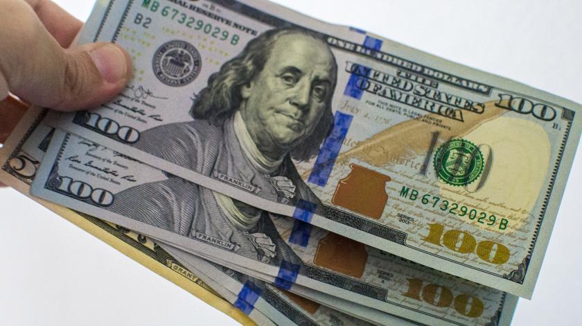 Курс валют на 11 января