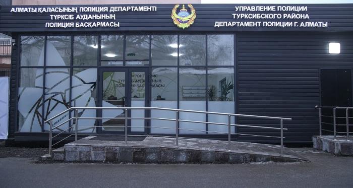 Первые фронт-офисы полиции открылись в Алматы