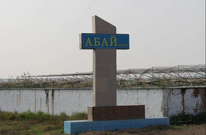 В поселке Абай выявили еще один факт насилия над подростком