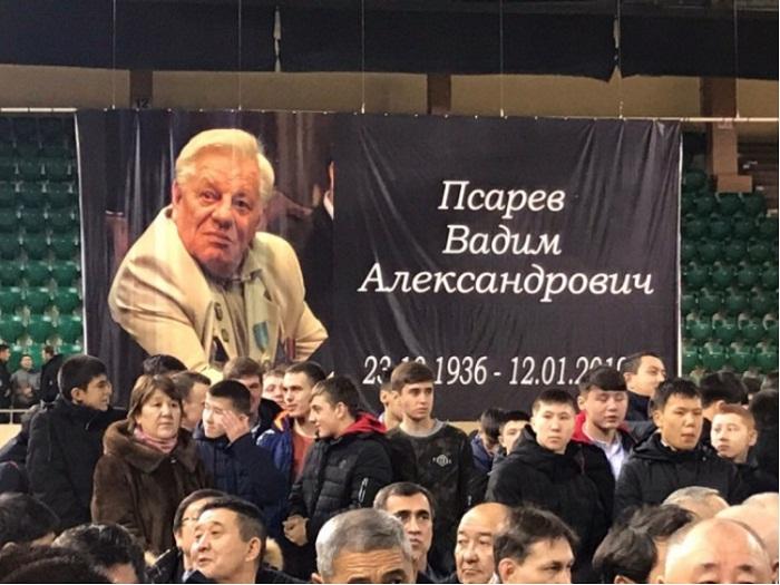 С легендарным тренером Вадимом Псаревым простились в Алматы