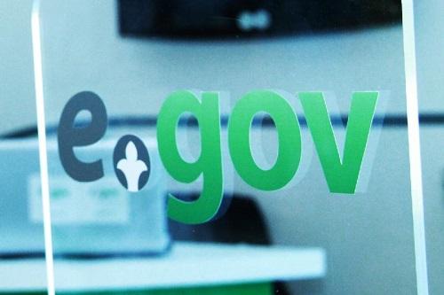 Еще 141 услуга станет доступна казахстанцам в электронном формате
