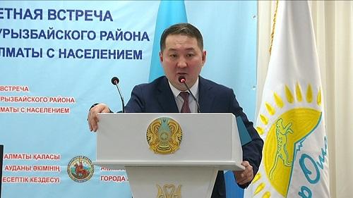 Проблемы водоснабжения и благоустройство: отчетная встреча акима Наурызбайского района