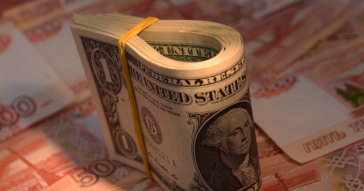 Курс валют на 17 января