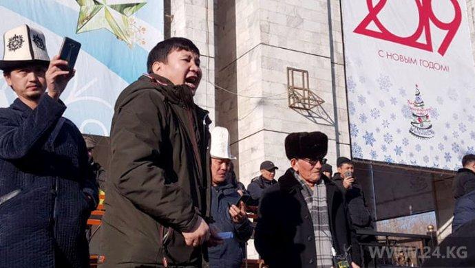 В Бишкеке митингуют против китайской экспансии (видео)