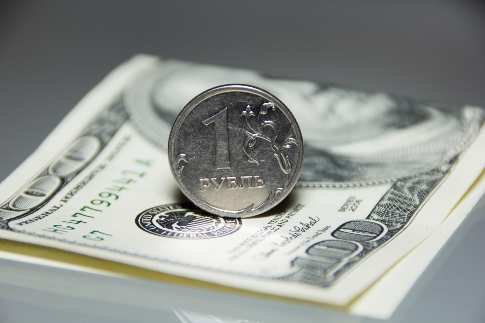 18 қаңтарға арналған валюта бағамы