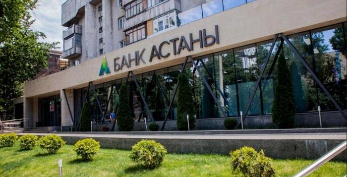 Вкладчики «Банка Астаны» начнут получать свои деньги с 26 января