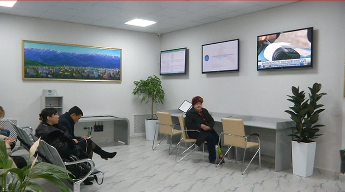 Фронт-офис открылся в алматинском городском суде