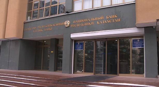 Нацбанк обязал вернуть клиентам БВУ деньги за незаконные комиссии