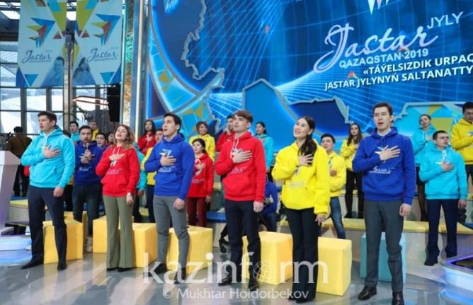 Церемония открытия Года молодежи началась в Астане