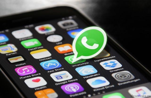 WhatsApp наложил ограничение на рассылку сообщений