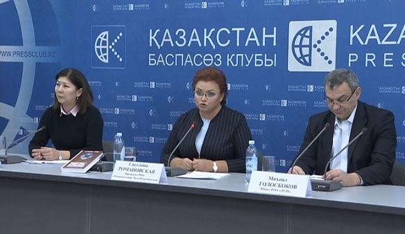 Более 1 млрд тенге получили казахстанцы от товаропроизводителей в качестве возмещения ущерба