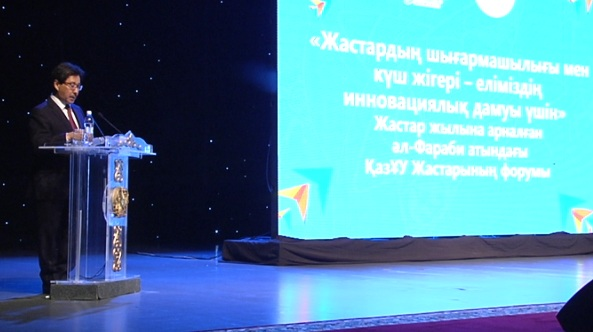 Год молодежи: студенты Алматы предлагают провести всеказахстанский конкурс