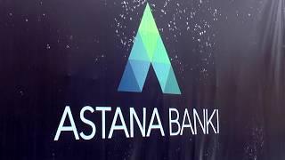Более 23 млрд тенге получили клиенты ликвидированного «Банка Астаны»