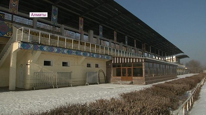 Алматинский ипподром ищет инвесторов - арене необходим ремонт