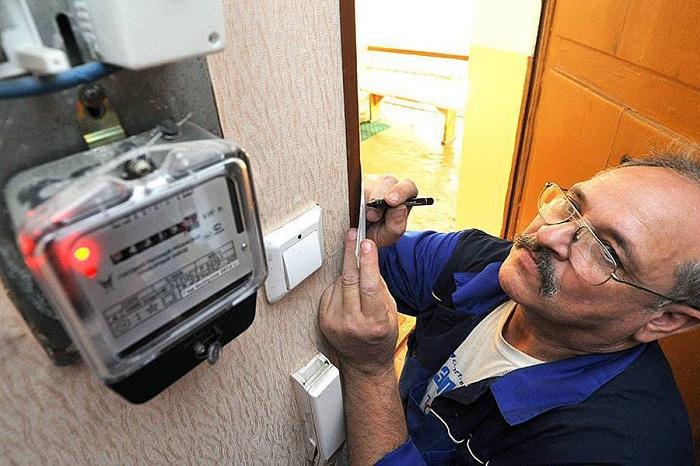 Актюбинцы погашали за тепловиков несуществующий кредит