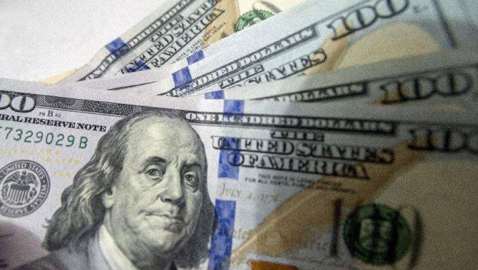 Курс валют на 1 февраля