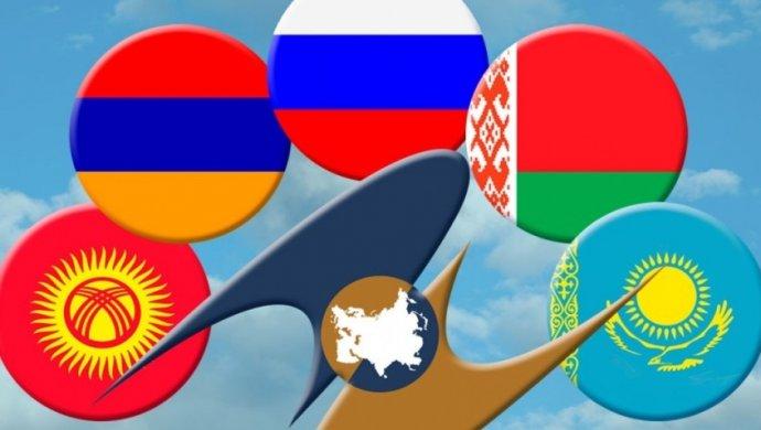 Форум по цифровизации с участием глав правительств ЕАЭС проходит в Алматы