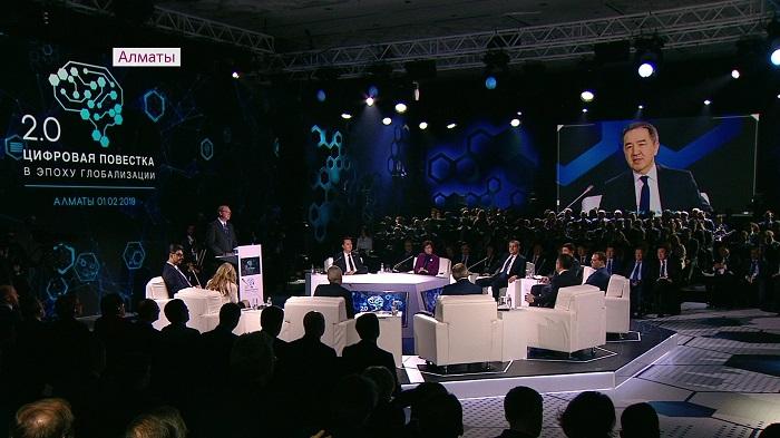Меморандум о сотрудничестве между технопарками стран ЕАЭС заключен на форуме по цифровизации в Алматы