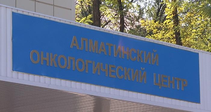 Ежегодно в Казахстане регистрируются около 35 тысяч новых случаев рака