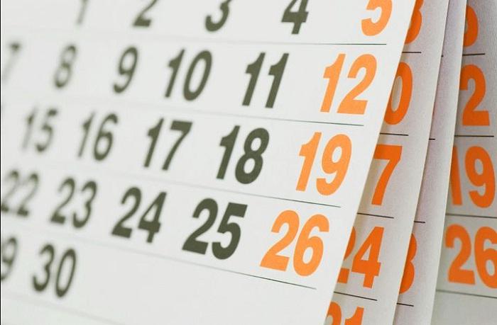 Почти полмесяца будут отдыхать казахстанцы в марте