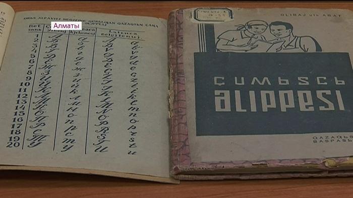 Латын қарпі: әзербайжандық ғалымдар өз тәжірибесімен бөлісті