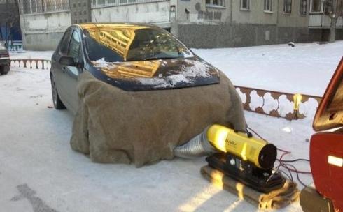 Сколько стоит в Караганде отогреть автомобиль