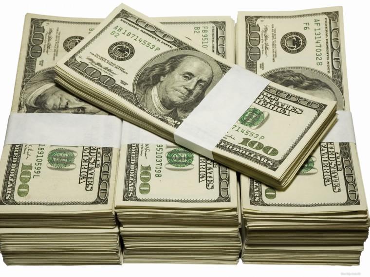 Курс валют на 8 февраля
