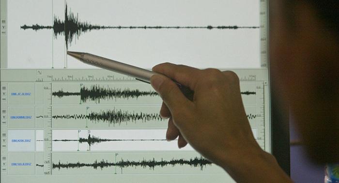 В горах Казахстана произошло землетрясение