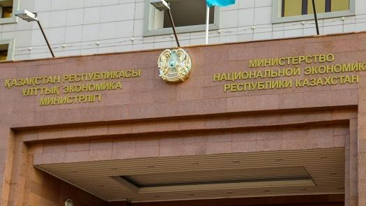 Рост ВВП Казахстана на начало 2019 года составил 2,9%