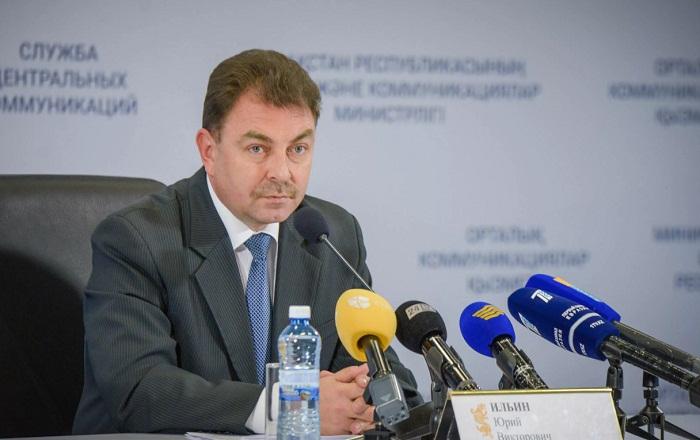 Премьер-министр предложил объявить выговор Юрию Ильину