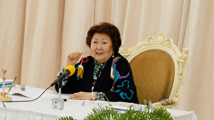 Сара Назарбаева отмечает день рождения